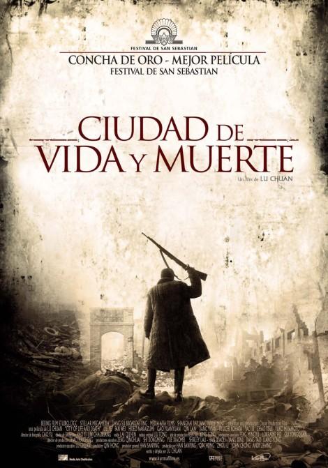 ciudad_de_vida_y_muerte-cartel