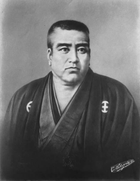 Saigo Takamori, el último samurái