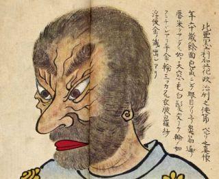 Caracterización de un Gaijin (extranjero)