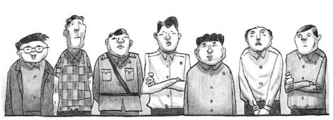 Pyongyangmini