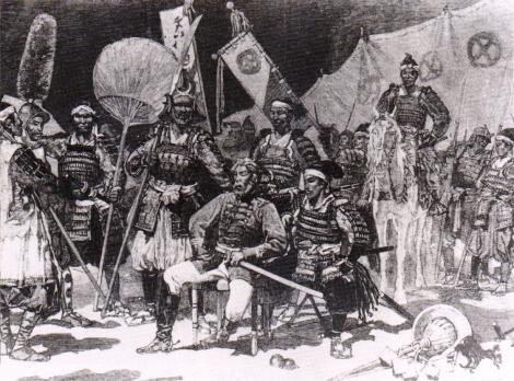 Representación de la preparación de los ejércitos durante las Guerras Boshin
