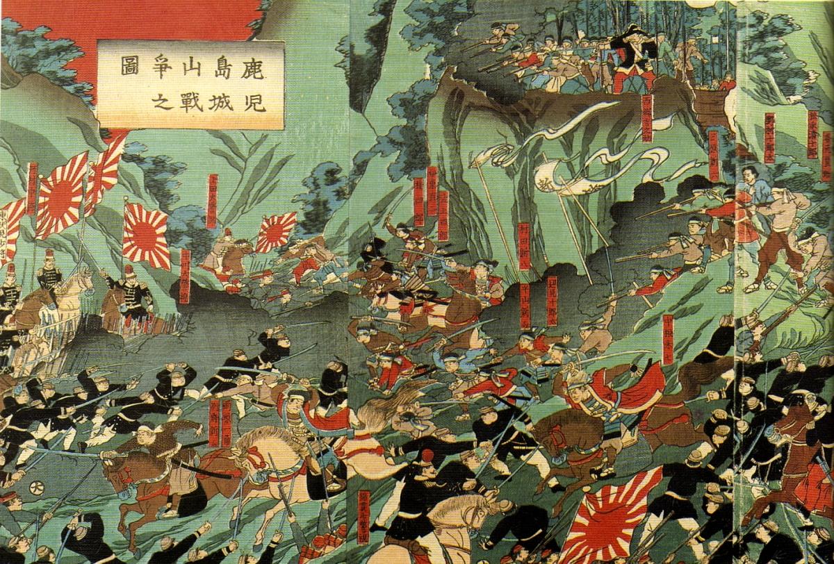 El Gaijin que engulló al último samurái