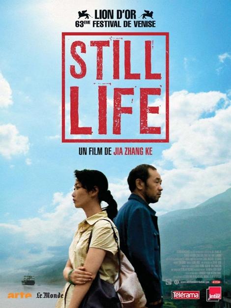 Still-Life---Jia-ZHANG-KE---Affiche-du-fillm